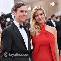 موهبة سرية لإيفانكا ترامب وزوجها بعيداً عن البيت الأبيض