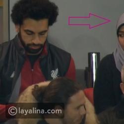 فيديو تعرفوا على زوجة محمد صلاح في أقل من دقيقة واحدة
