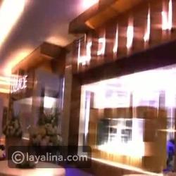سيرين عبد النور تفتتح متجر لازوردي في الكويت