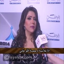 """حصة اللوغاني: أنا نجمة بفضل تميّز تلفزيون """"الوطن"""""""