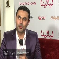خاص ليالينا: محمد كريم يتحضر للموسم الجديد من The Voice وينتقل للسينما