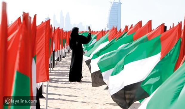 كل ما تريدين معرفته عن يوم المرأة الإماراتية: قصص نجاح ونماذج مشرفة