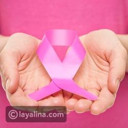 معلومات خاطئة عن مسببات سرطان الثدي لا تعرفينها