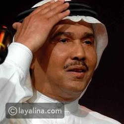 شاهدوا ابن محمد عبده يكشف عن موهبته في الغناء والعزف..هل ينافس والده؟