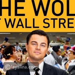 القصة الحقيقية لفيلم ذئب وول ستريت: هذا سبب منع عرضه في عدة دول