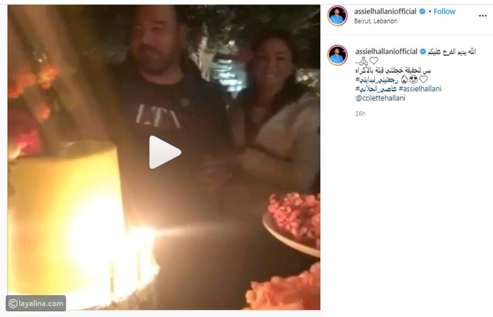عاصي الحلاني في موقف محرج بعد تلقيه قبلة بالإكراه من زوجته