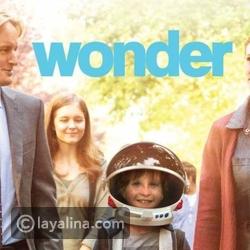 القصة الحقيقية لفيلم wonder: ماذا قال آباء الأطفال؟