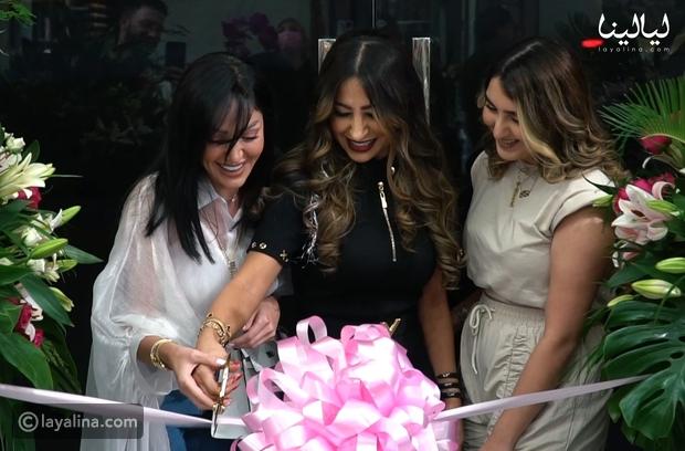 افتتاح ليلاني بيوتي لاونج بحضور نخبة من عاشقات الجمال في مدينة دبي