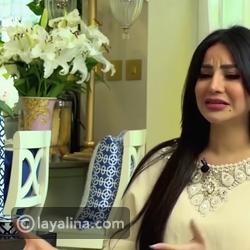 شاهد: سبب بكاء لجين عمران في حفل زفاف ابنتها