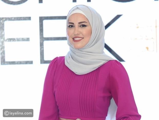 الفاشينيستا رشا البيك: حجابي لم يمنعني من الأناقة والنجاح