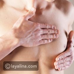 فيديو يكشف أعراض وأسباب الإصابة بمرض سرطان الثدي عند الرجال