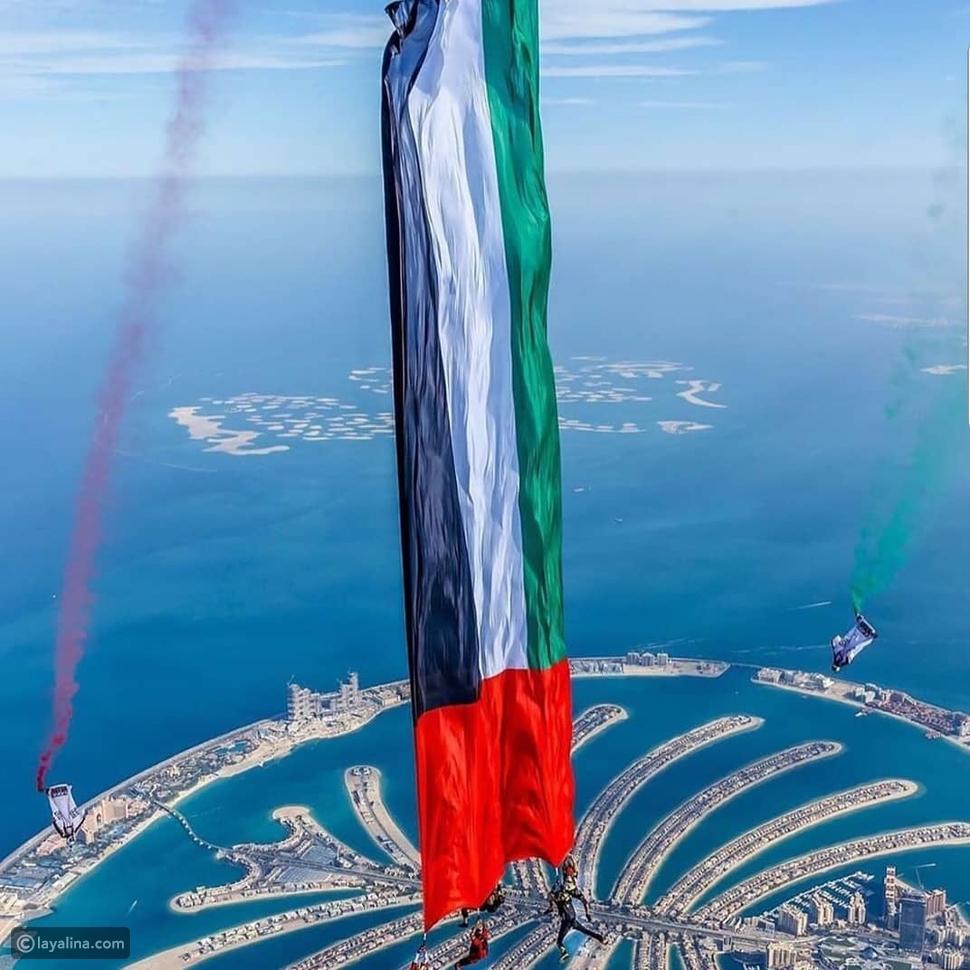 رفع علم الإمارات